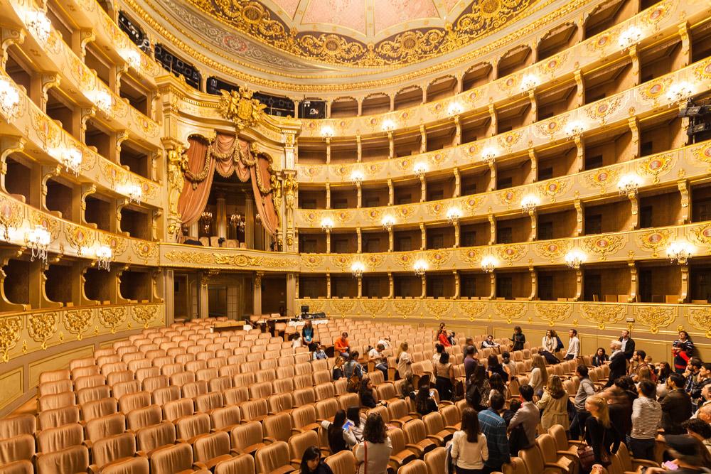 Teatro São Carlos  © Francisco Nogueira