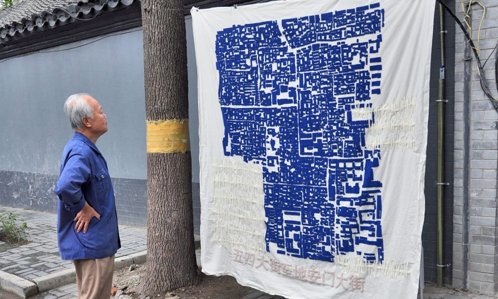 WOE-InstantHutong_Instant Hutong, Urban Carpet Blue, 2009